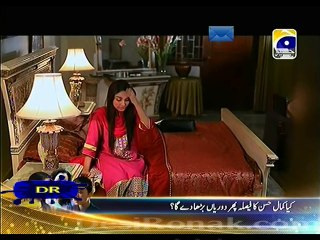Meri Maa - Episode 132 - April 21, 2014 - Part 1