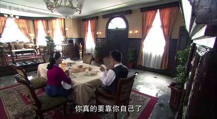 秀秀的男人 第35集 Xiu Xius Men Ep35