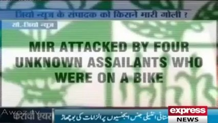 Indian media and GEO together defaming ISI