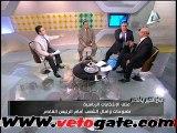 """..مشادة كلامية بين ضيوف """"صباح الخير يا مصر"""" على الهواء مباشرة"""