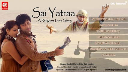 Sai Yatra Jukebox Full Songs