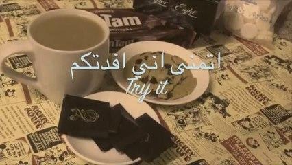 Tag winter drink - طريقتي في عمل القهوه _موكا_ سهل