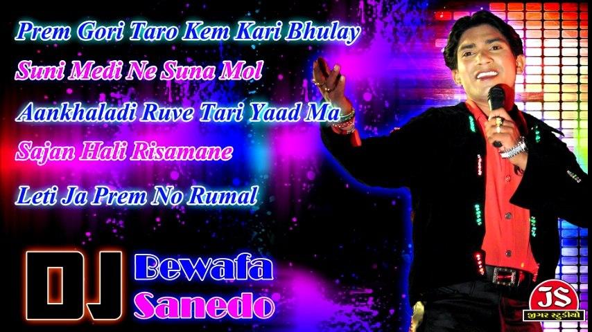 Vikram Thakor | DJ Bewafa Sanedo | Jukebox