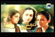 Ranjish hi sahi Full Last Episode 25 in High Quality 22nd April 2014 - GeoTv Drama