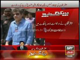 Mubashir Lucman Files a Petition Against JANG and GEO TV Network