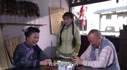 秀秀的男人 第39集 Xiu Xius Men Ep39