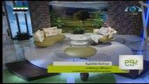 مداخلة _ عبد الله عبد القادر _ في برنامج يوم جديد على قناة المجد حول آخر أخبار الروهنجيا