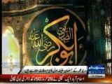 Muslims observed death anniversary of Hazrat Abu Bakr Siddiq Radi Allahu Anhu