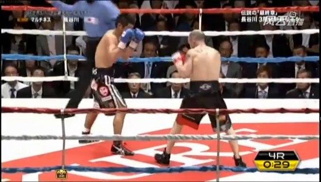 Kiko Martinez vs Hozumi Hasegawa 23-04-2014