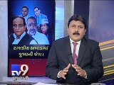 The News Centre Debate: ''The war of words among politicians, Pt 1 - Tv9 Gujarati