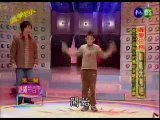 圓夢巨人 - 湯智偉的故事 6