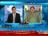 Pakistan Aaj Raat – 23rd April 2014