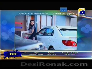 Meri Maa - Episode 134 - April 23, 2014 - Part 2