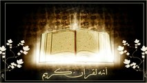 QURAN URDU TRANSLATION ONLY SURAH 112