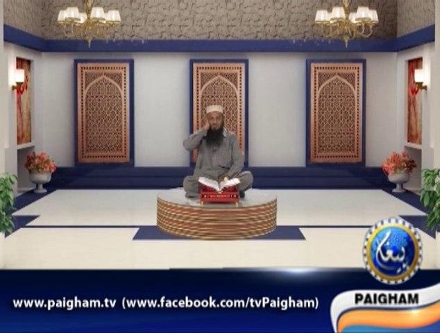 Qari Abdul Salam Azizi 02