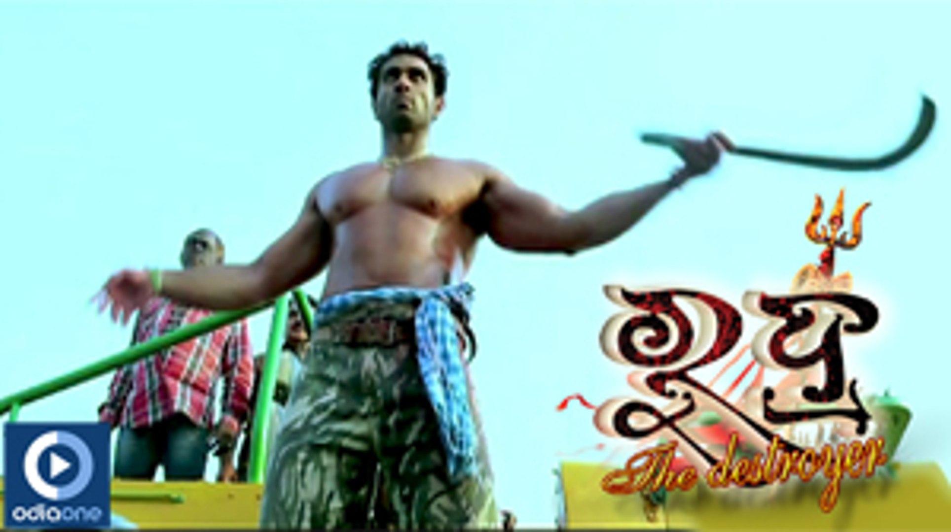 Odia Movie Rudra - Title Song Rudra | Latest Odia Video | Odia New Videos