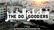 The Do Gooders - Trailer