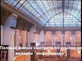 смотреть онлайн фильм Отель «Гранд Будапешт» в хорошем качестве LBt