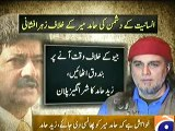 GEO News Response to Zaid Hamid Tweets Against Hamid Mir