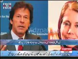 I was introduced to Islam by Imran Khan , actually he invited me to accept Islam :- Christina Baker