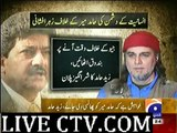 Geo News Blasts on Zaid Hamid for his Tweets Against GEO News and Hamid Mir  in future