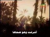 Salawat - Bassim Al-Karbalaei