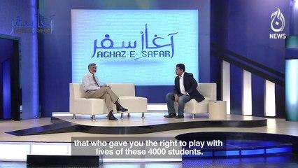 Caring For All - Dr Sohail Karim Hashmi
