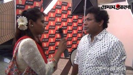 Celebrety reaction: Meril Prothom Alo.2013