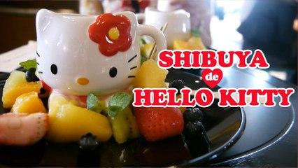 40th Anniversary SHIBUYA de Hello Kitty レポ!!渋谷の街がキティだらけ♡!!