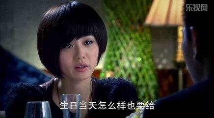 步步驚情 第7集 Scarlet Heart 2 Ep7