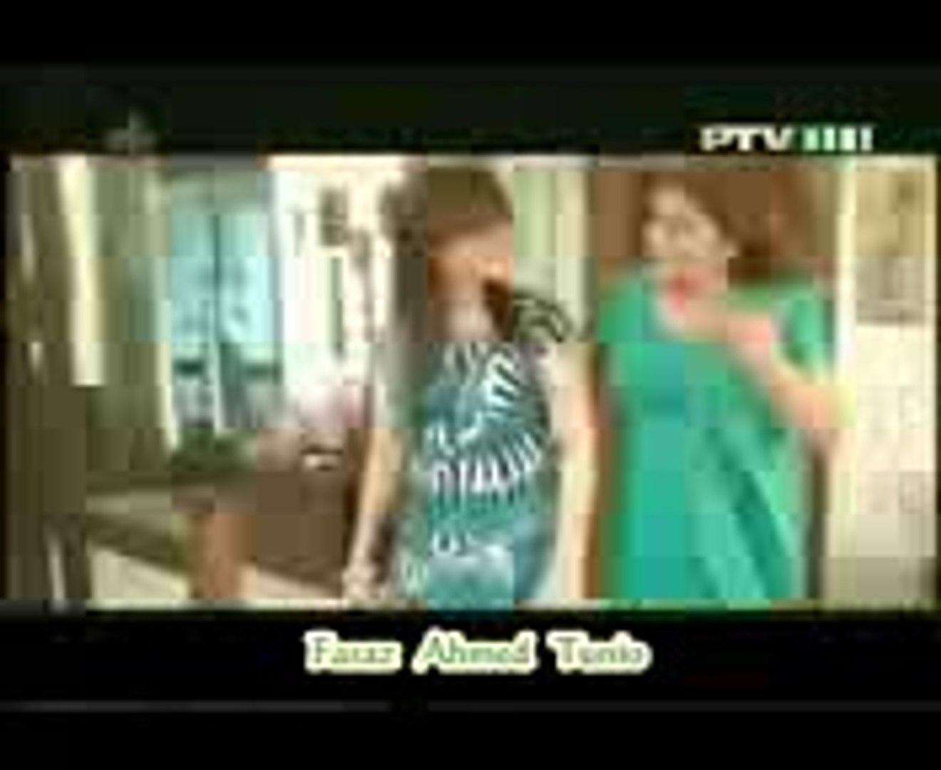 ptv drama din dhallay title song mp3