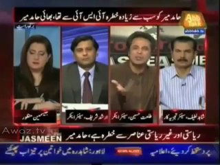 Nawaz sharif is working on the same Agenda as Geo- Talat