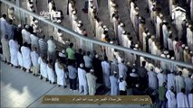 HD| Makkah Fajr 26th April 2014 Sheikh Baleela