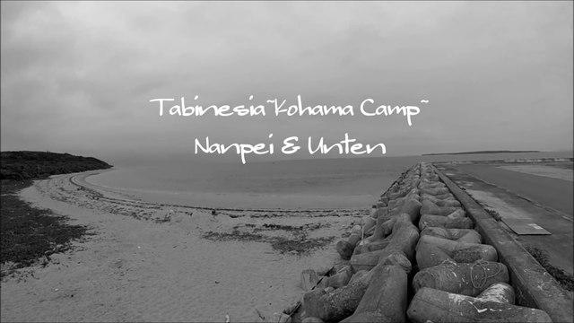 Kohama Camp