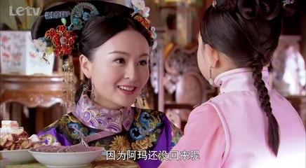 宮鎖連城 第33集 Palace 3 the Lost Daughter Ep33