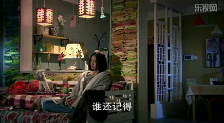 步步驚情 第10集 Scarlet Heart 2 Ep10