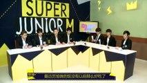 爱逗秀 - SWING!Super Junior-M 特辑 -- Super Junior-M & Super Junior & 音悦大来宾第二季