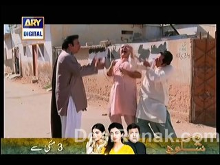 BulBulay - Episode 289 - April 27, 2014 - Part 1