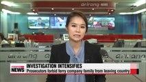 Ferry investigation Prosecution raids maritime traffic control center on Jeju Island (2)