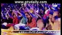 Pakistan idol by geo Entertainment - 27th April 2014
