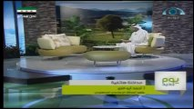 مداخلة هاتفية أ. أحمد أبو الخير في برنامج يوم جديد على قناة المجد حول آخر أخبار الروهنجيا
