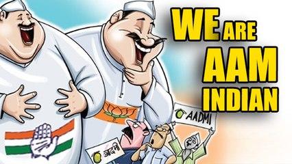 We are AAM Indian | Politics ka naya Jhamela | Political Adda