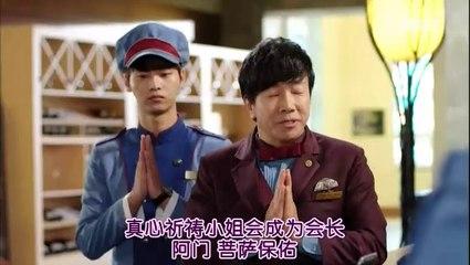 酒店之王 第5集(上) Hotel King Ep 5-1