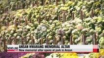 Ansan Hwarang Memorial Hall opens to public