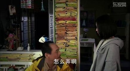 步步驚情 第14集 Scarlet Heart 2 Ep14