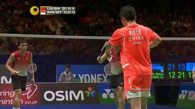 [Highlights] 2013 All England SF MD Liu Xiao Long Qiu Zi Han vs Mohammad Ahan Hendra Setiawan