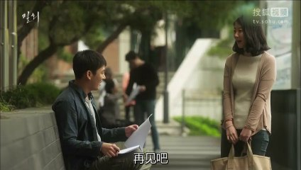 密會 第12集 Secret Love Affair Ep12 Part 1