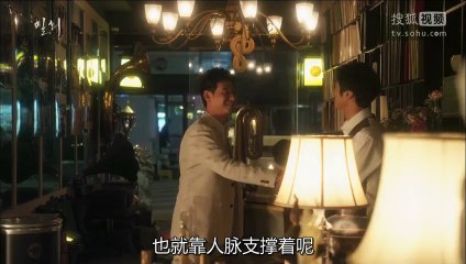 密會 第12集 Secret Love Affair Ep12 Part 3