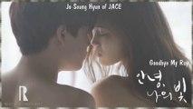 Jo Seung Hyun of JACE - Goodbye My Ray MV HD k-pop [german sub]