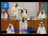 نواب يطالبون بإحالة مسلم البراك الى النيابة على خلفية برنامج توك وشك